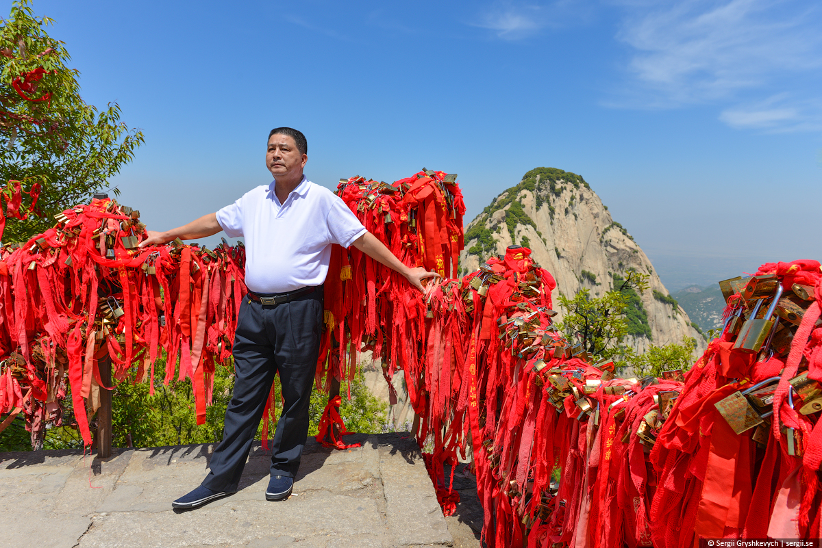 Huashan_Mountain_Xian_China-17