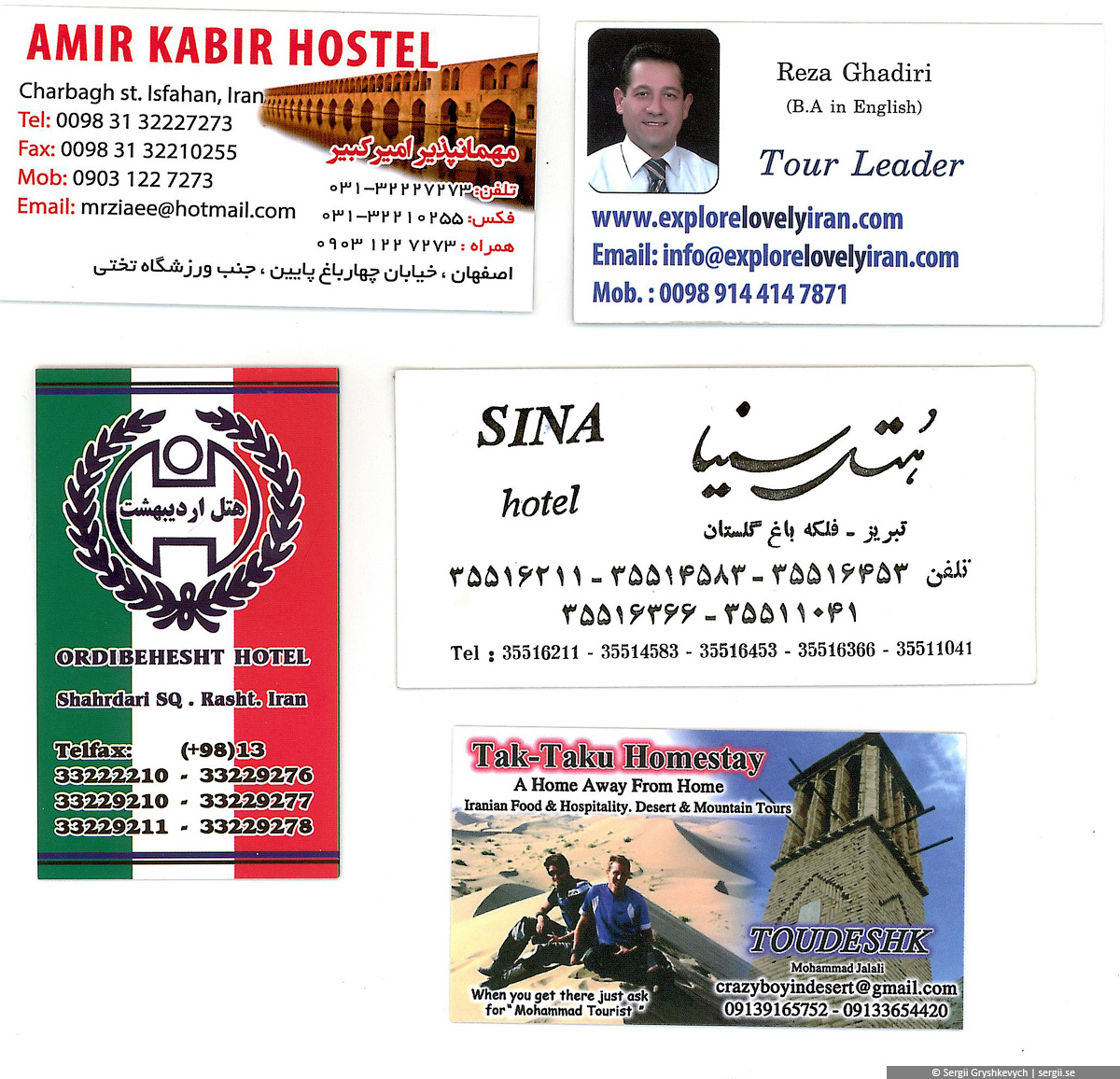 iran_business_cards